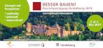 Участь (один день-п'ятниця або субота) у Міжнародній конференції Пасивного Будинку